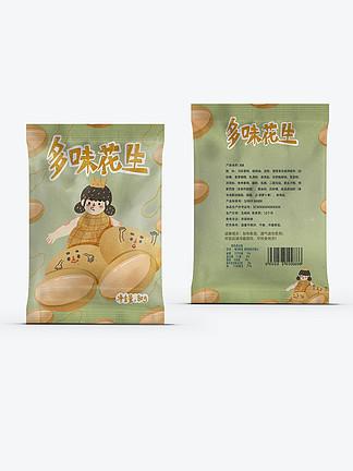 多味花生创意插画花生米豆类休闲零食包装袋