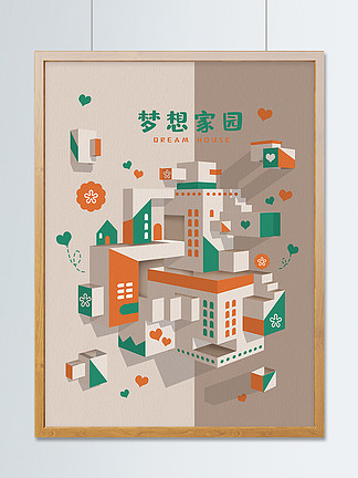 裁紙立面插畫折紙折疊賀卡建筑國際接吻日