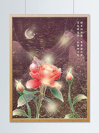 复古中国风玫瑰花独特透明感插画