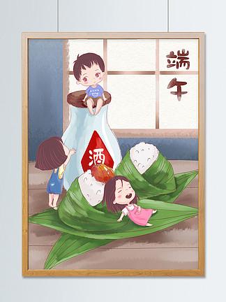端午手绘卡通海报节日原创手机宣传图粽子