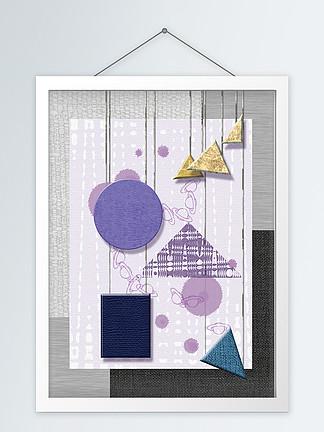 原创现代简约几何线条抽象玄关装饰画挂画