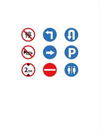 简约通用停车场标识牌
