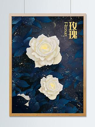 治愈系水彩玫瑰花卉中国风国潮洒金白玫瑰