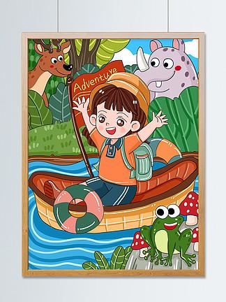 原創卡通夏令營叢林動物探險可愛兒童插畫