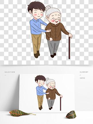 原创手绘插画年轻人扶老奶奶元素尊老爱幼