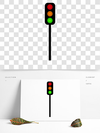 原创手绘手绘设计元素红绿灯标志