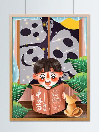 手绘卡通中元节7插画设计