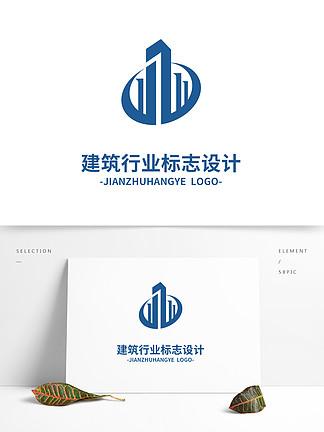 建筑行业标志设计