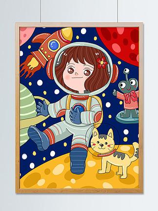 原创可爱卡通人类月球日奇妙遨游太空插画