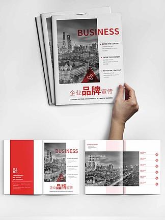 简约大气企业宣传画册设计