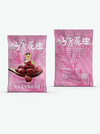 休闲零食花生食品包装