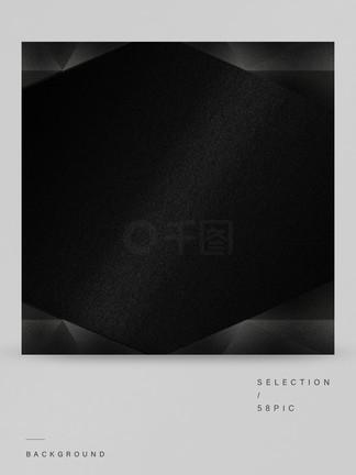 全原创黑色质感颗粒不规则三角背景素材