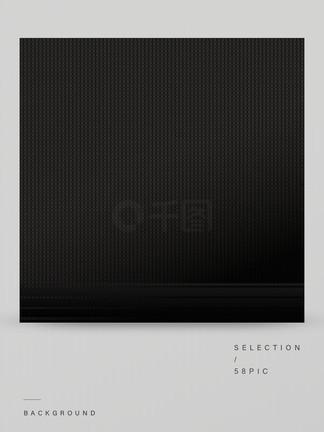 全原创黑色网格质感背景黑色素材