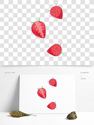 卡通手绘草莓免扣素材