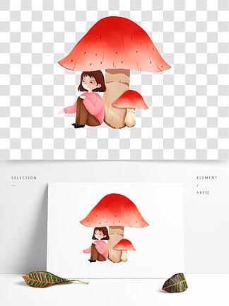 手绘卡通蘑菇下的女孩png元素