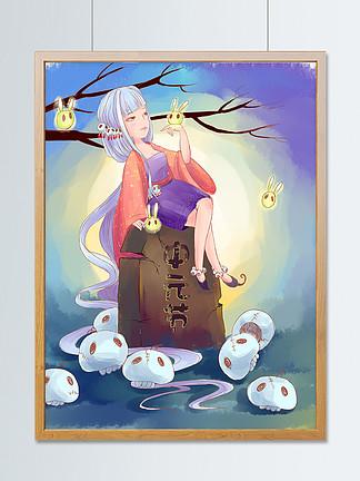中元节传统节日手绘卡通插画
