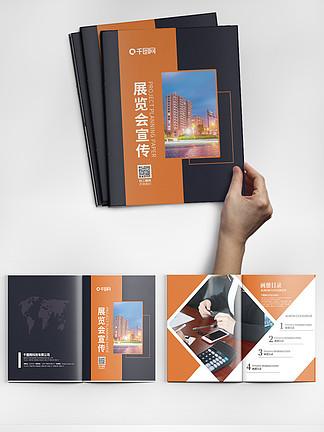 原创黑色简约大气企业展会手册整套宣传画册
