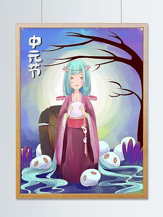 中元节手绘插画节日海报卡通手机宣传图