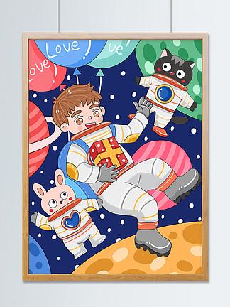 人类月球日可爱卡通奇妙太空遨游儿童插画