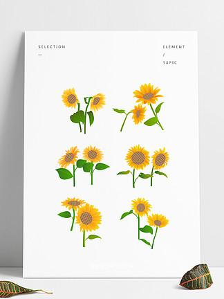 矢量卡通向日葵元素套圖