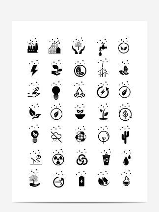 简约环保主题icon