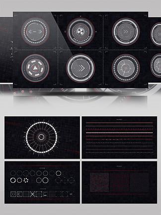 高科技界面动画元素