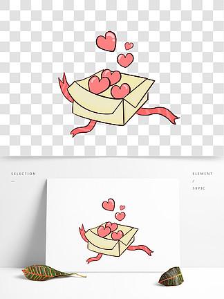 爱心情人盒子浪漫卡通可爱小清新原创手绘