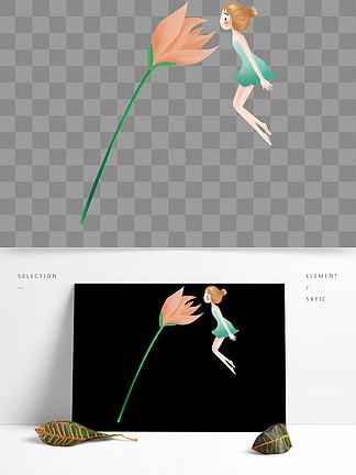 手绘花朵与卡通女孩设计元素