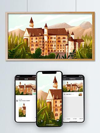 清新風格城堡建筑風景