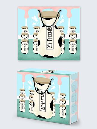 插画包装每日牛奶包装
