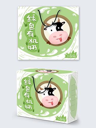 插画包装绿色有机牛奶包装