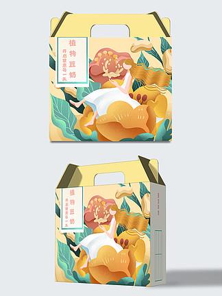 植物豆奶食品插画包装唯美扁平风插画设计