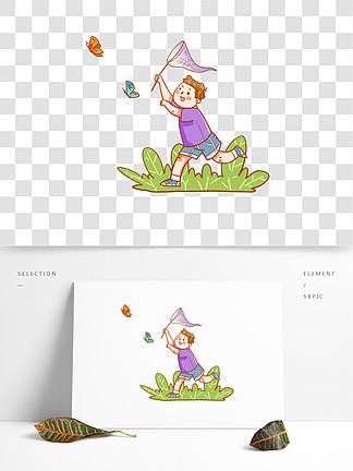 夏季捉蝴蝶的男孩手绘清新设计元素