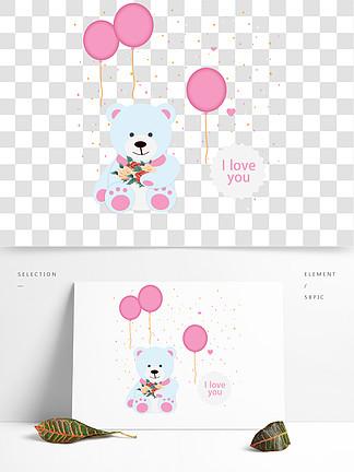 卡通可爱小熊和飞走的气球gif动图