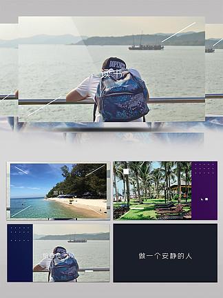 夏日旅行图文相册Pr模板