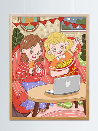原创可爱卡通国际友谊日朋友周末聚会插画