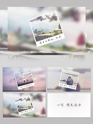 文艺小清新夏季旅行图文Pr模板