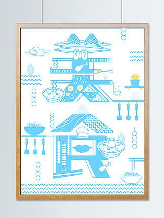 原創字融畫美食節美食字體創意設計