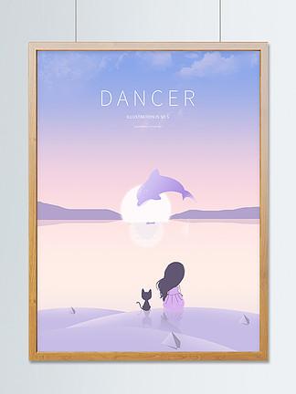 扁平风插画卡通小女孩海豚渐变背景