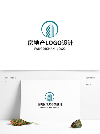 创意时尚房地产logo标志设计