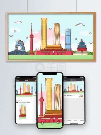 MBE北京城市建筑旅游地标