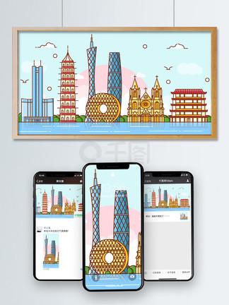 MBE广州旅游城市建筑地标