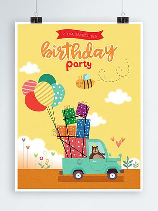 原創插圖可愛動物兒童生日快樂派對海報設計