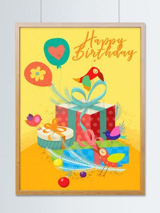 原创插图礼物盒卡通图案生日快乐派对设计