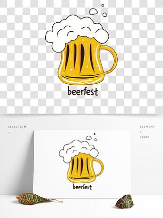 啤酒节创意免扣素材卡通矢量图png元素
