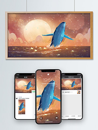 梦幻治愈系大海与鲸鱼唯美插画