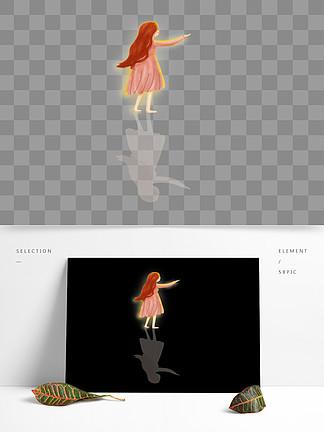 手繪卡通女孩與倒影設計元素