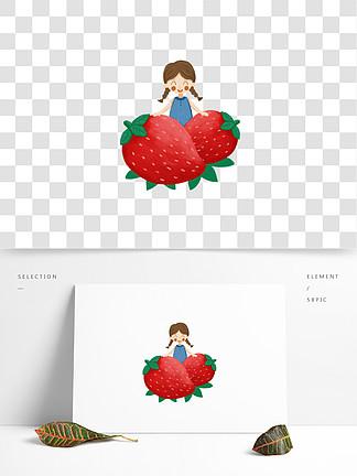 小清新女孩和草莓设计元素