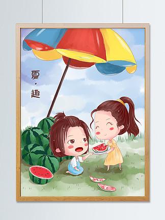 夏季童趣卡通女孩插画手绘吃西瓜海报