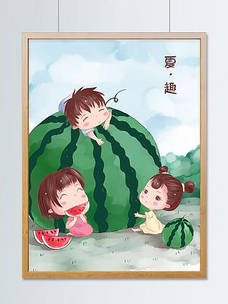 夏季手绘童趣插画卡通小女孩吃西瓜海报